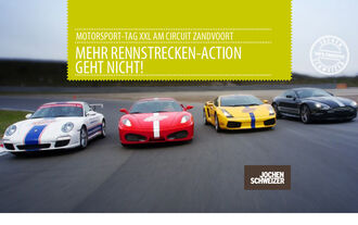 adventskalender gewinnspiel 2013 auto motor und sport. Black Bedroom Furniture Sets. Home Design Ideas