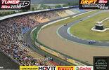 Aufmacher mit Logo Tuner GrandPrix und DriftChallenge 2010