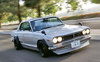 Nissan Skyline GT-R, Frontansicht