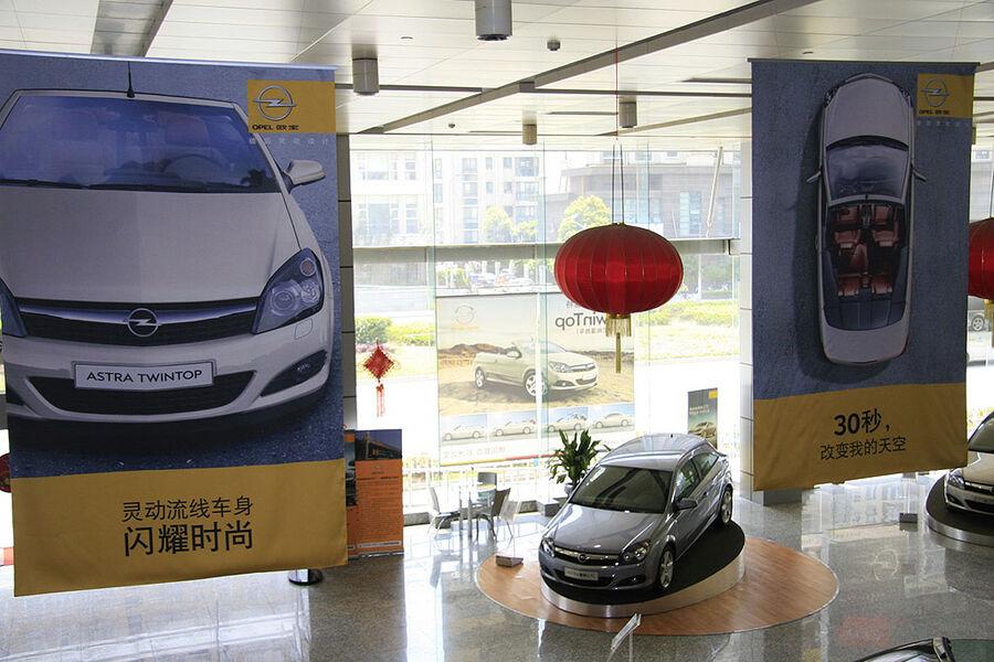 china boom china berholt usa als gr ter automarkt. Black Bedroom Furniture Sets. Home Design Ideas